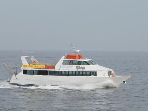 MV Kataleya